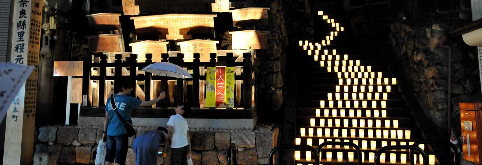 nara tokae festival
